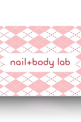 nail + body lab gift voucher